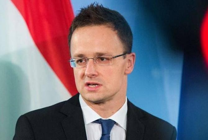 Газ из Российской Федерации поступит встрану после 2021 года— МИД Венгрии
