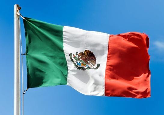 AdiosProductosGringos: вМексике бойкотируют McDonald's иWalmart