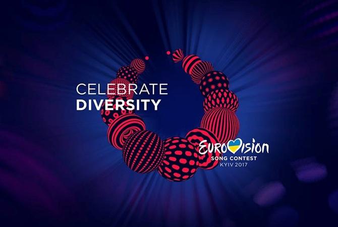 «Celebrate diversity»: появился официальный слоган и знак Евровидения