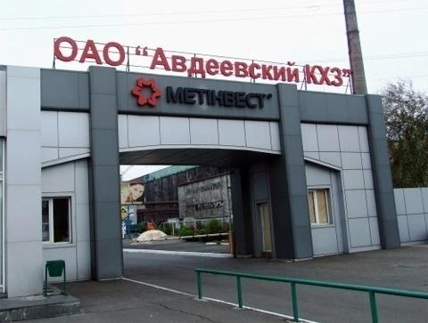 Киев анонсировал режим тишины иремонт вАвдеевке