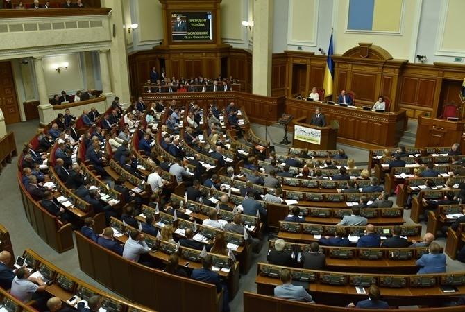 Залищук призвала собрать ВРУ навнеочередное совещание из-за усилившихся обстрелов боевиками Авдеевки