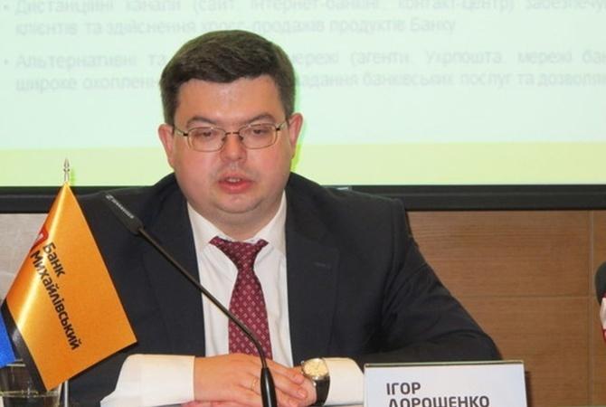 Суд позволил задержание экс-главы банка «Михайловский»