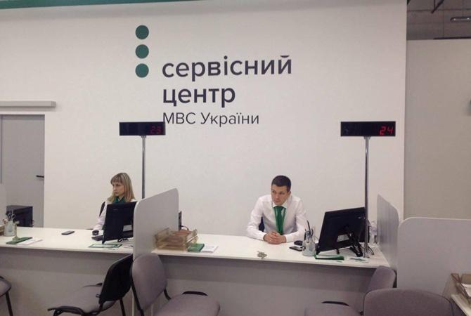 С1февраля сервисные центры МВД начнут выдавать справки онесудимости