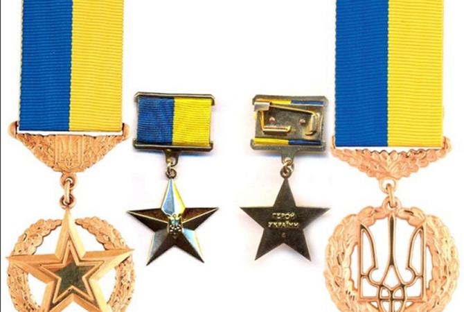 Порошенко посмертно наградил николаевского морпеха орденом «Замужество»