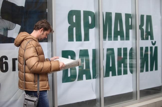 НБУ: Из-за поднятия «минималки» 630 тыс. человек могут остаться без работы