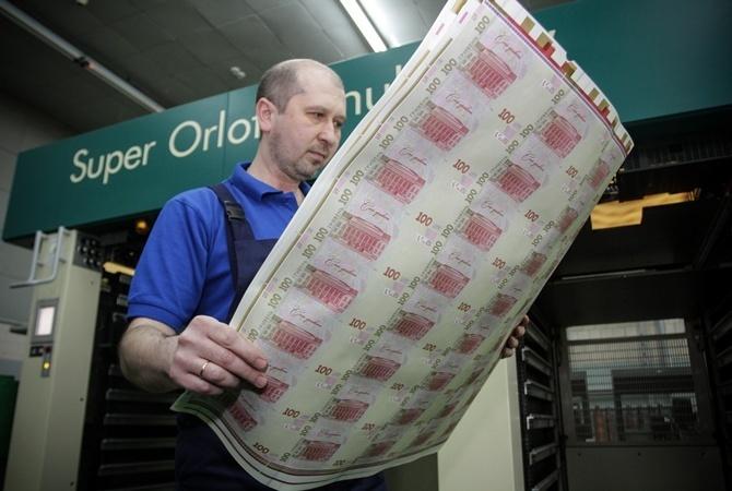 Вгосударстве Украина вскоре появится купюра номиналом втысячу грн