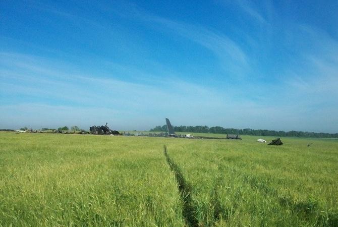 Дело Ил-76: СБУ обнародовала переговоры террористов