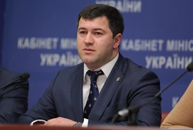 Данилюк: НАБУ проверит поездку Насирова наинаугурацию Трампа