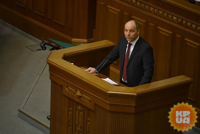 Верховная Рада увеличила штрафы за сор инарушение экологии