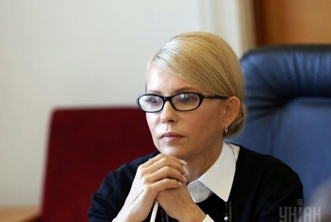Тимошенко поведала, как она встречалась сТрампом— Встреча утуалета