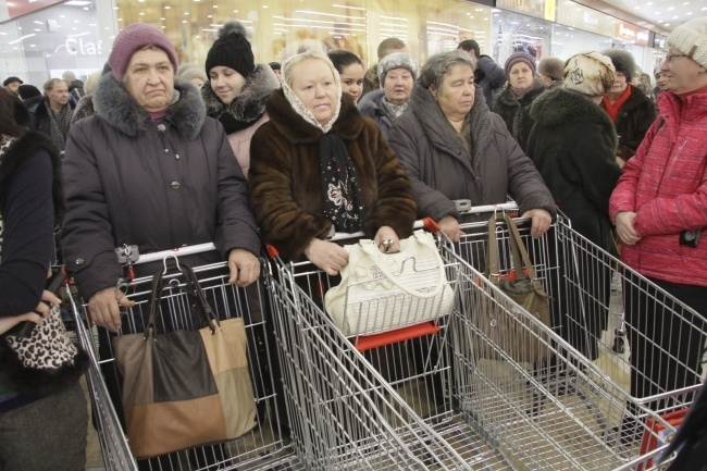 МВФ требует ввести вУкраинском государстве дополнительный пенсионный налог