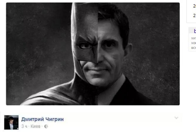 РосТВ: убийство «Гиви» заказали уполномоченные украинского истеблишмента— Зорян иШкиряк