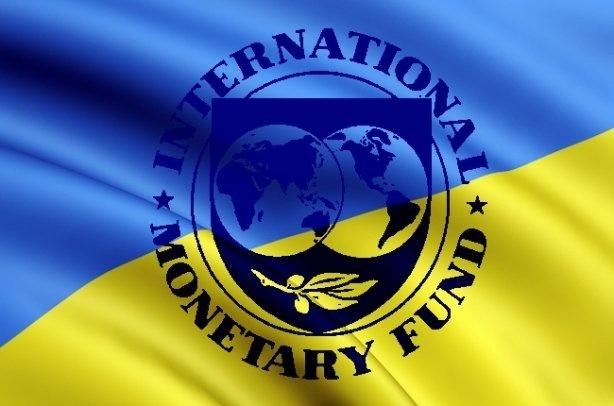 МВФ: «Переговоры с государством Украина идут правильно, осталось утрясти несколько моментов»