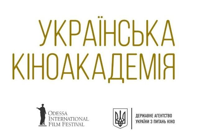 ВУкраинском государстве появится собственный вариант «Оскара»