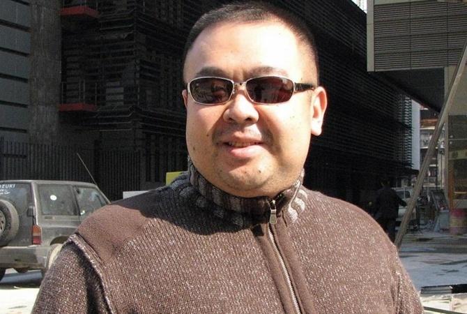 Милиция задержала предполагаемую убийцу брата Ким Чен Ына