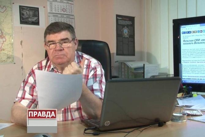 ВСБУ рассмотрят слова одесского репортера обУкраине