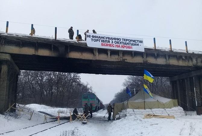 Блокада Донбасса может вызвать серьезный энергетический кризис вУкраинском государстве — ЕС