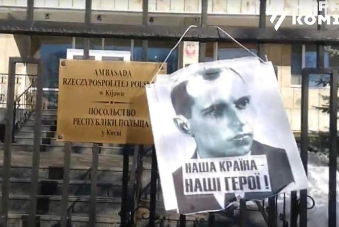 ВКиеве посольство Польши украсили баннером спортретом Бандеры
