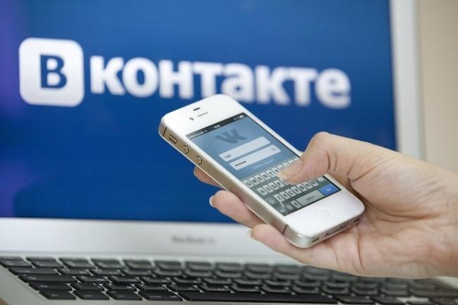 КИУ: 70% записей в социальная сеть Facebook украинские министры делают врабочее время