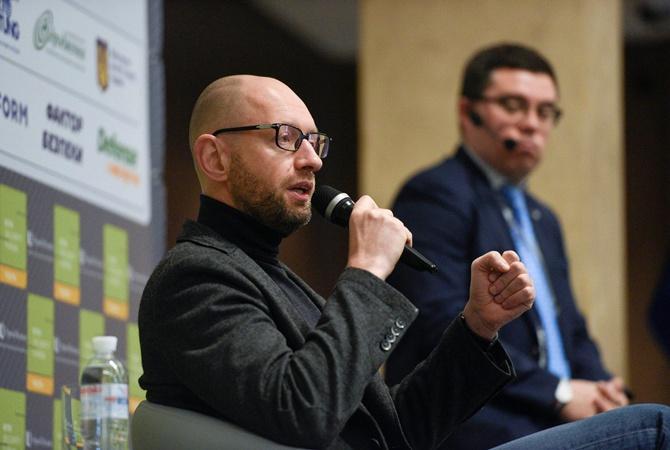 «Весь мир заговорил одним звуком вподдержку Украины»— Яценюк вМюнхене