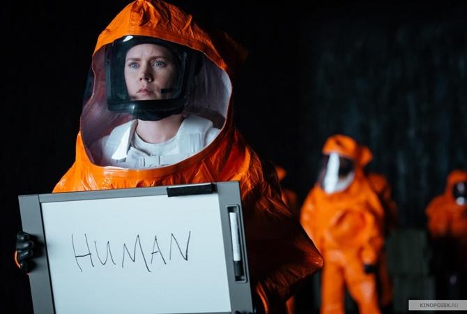 Гильдия сценаристов США назвала лучшие фильмы предыдущего года