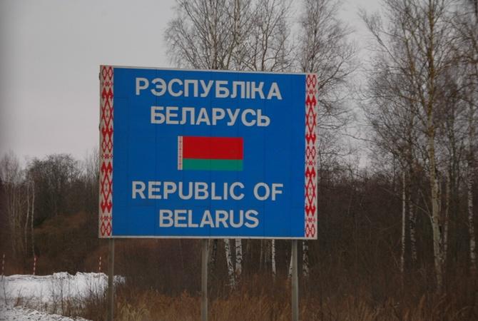 МЧС предупредило онепогоде вмосковском регионе 23февраля