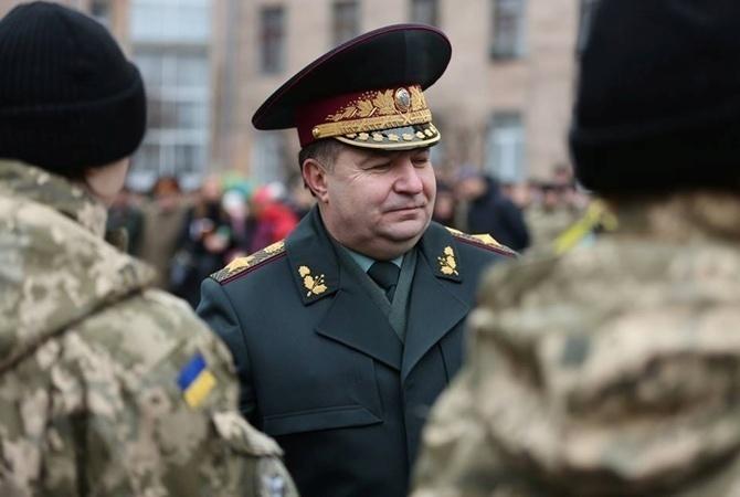 ВМинобороны сообщили, что налинии столкновения находятся 37 тыс. украинских военных