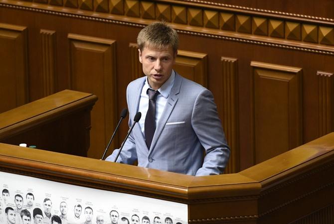 ВСБУ подтвердили пропажу Гончаренко, аБПП просит созвать спецштаб