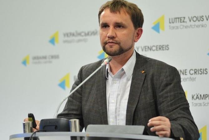 Власти Киева отказались отсноса Арки Дружбы народов