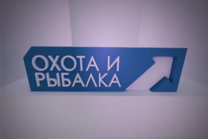 Канал обохоте запретили вгосударстве Украина засоздание «положительного образа русского офицера»