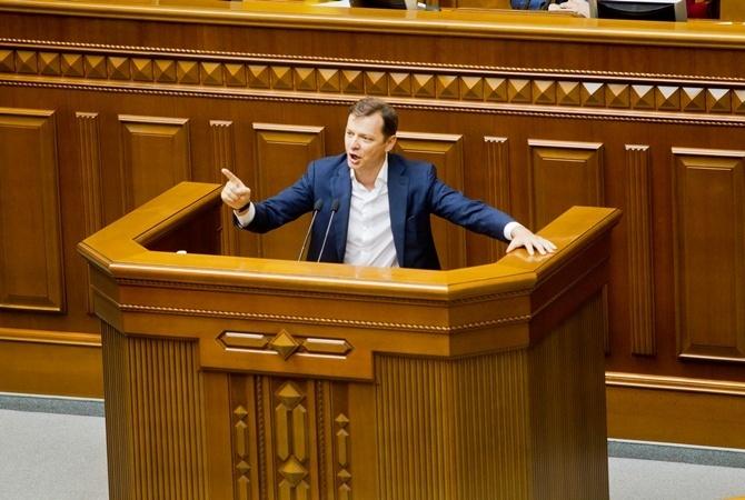 Ляшко сматами учит депутатов управлять государством
