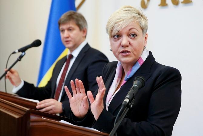 ВНБУ опровергли отставку Гонтаревой