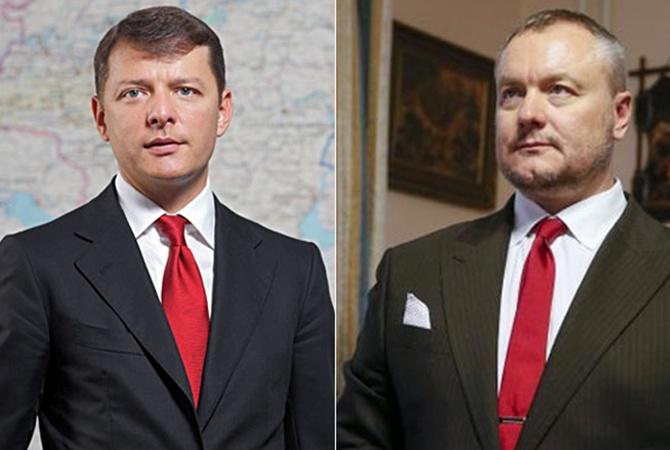 ВРаду внесли уже два законодательного проекта относительно двойного гражданства нардепов