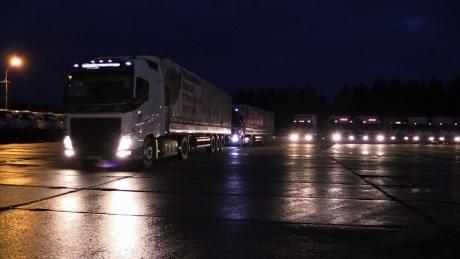 РФ отправит 61-ю колонну фургонов сгумпомощью Донбассу