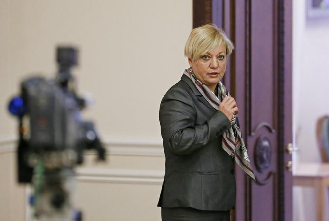 Соратница Яценюка поведала оего желании заменить Гонтареву