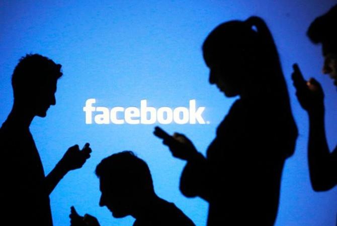 Представлен чат-бот для оплаты коммунальных услуг через социальная сеть Facebook