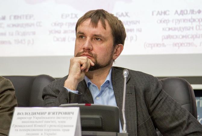 ВКиеве неизвестные подожгли двери Украинского института государственной памяти