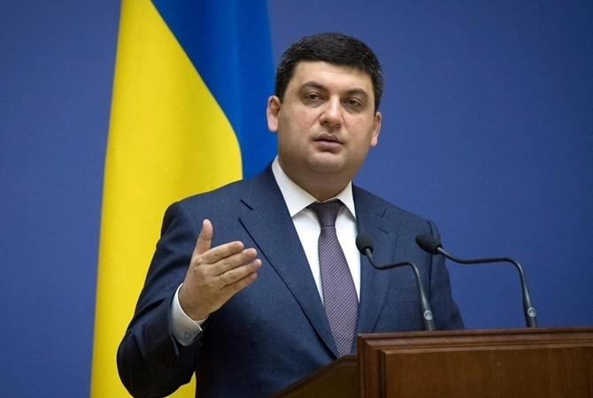 Кабмин утвердил Порядок перемещения товаров наДонбассе суточнениями руководителя МВД
