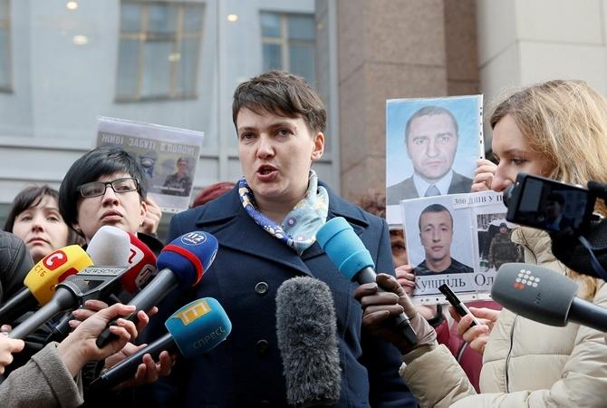 В каком году выйдет надежда савченко