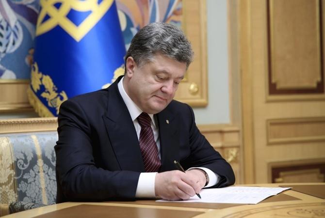Руководитель  администрации президента Украины: Порошенко «спас страну отразрыва»