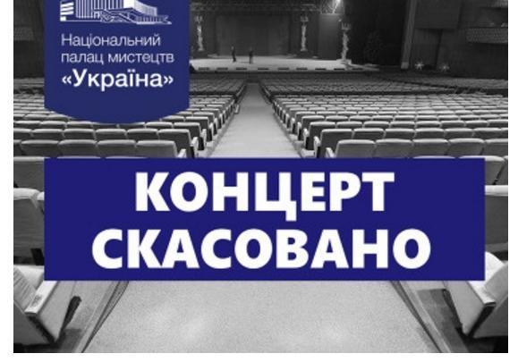 Орбакайте отменила концерты вгосударстве Украина — Патриоты добились