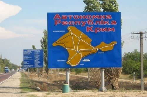 Наибольшее число нарушений прав человека вгосударстве Украина зафиксировано наДонбассе— Госдеп США