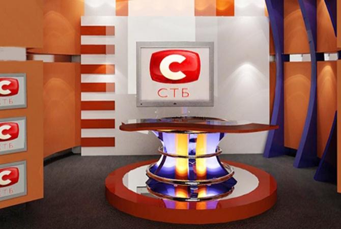 Канал СТБ оштрафовали за«МастерШефа» и«Хата натата» вдетское время