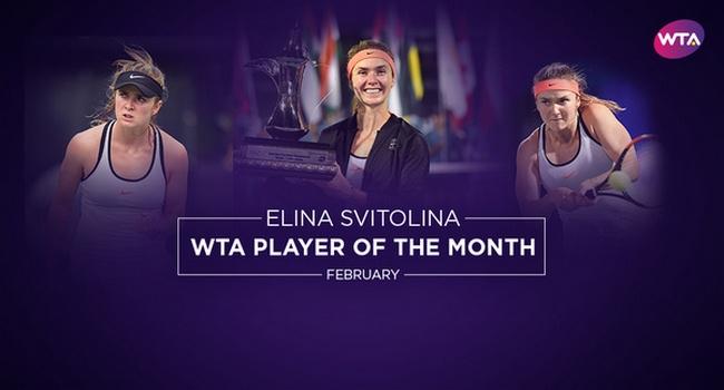 Свитолина признана лучшей теннисисткой мира порезультатам февраля