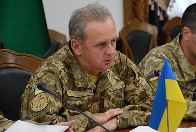 Семенченко «слил» вFacebook план выхода изДебальцево— Муженко