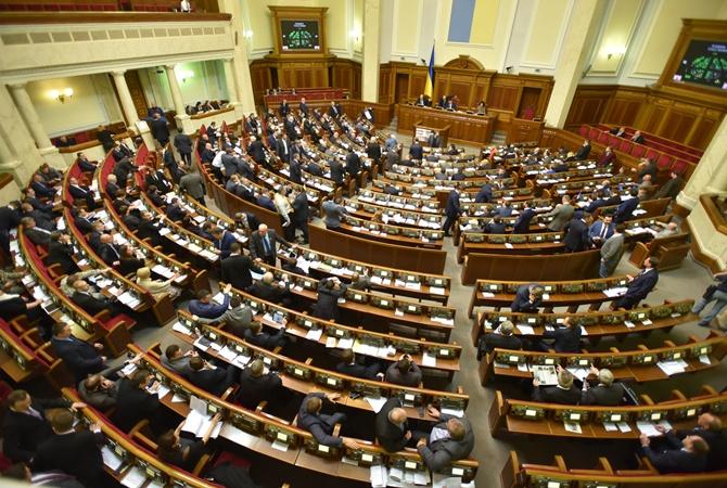 БПП пробует сколотить коалицию «напятерых»— Депутат