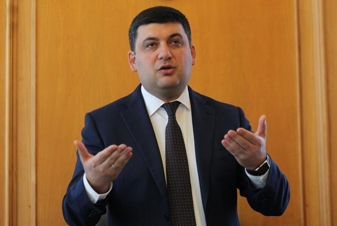 Украина иТурция подписали соглашение опоездках жителей поID-картам