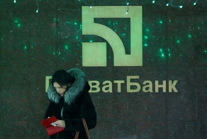 Киевляне смогут расплачиваться запроезд вметро телефонами — Кошелек ненужен