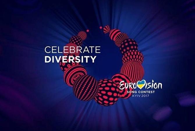 Церемония открытия Евровидения-2017 пройдет наплощади уМариинского замка