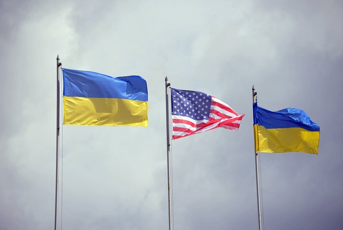 США выделили напроведение перемен вгосударстве Украина 54 млн.